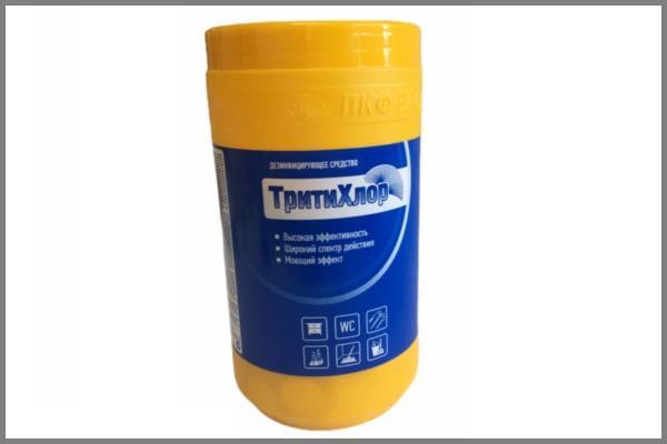 ТритиХлор