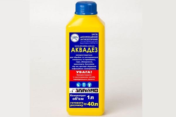 Аквадез
