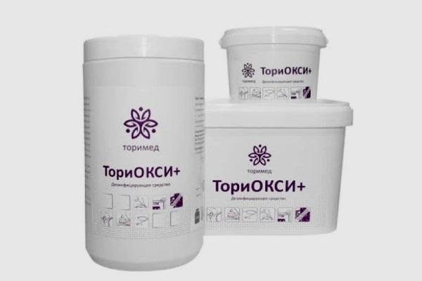 Ториокси